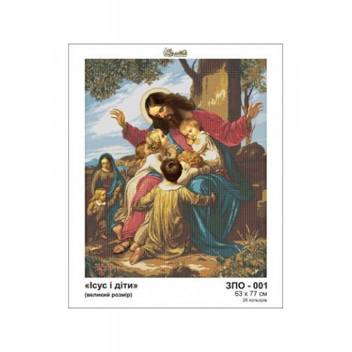 Jezus i dzieci wzór do haftu kolralikowego