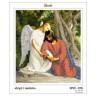 Jezus i Anioł wzór do haftu koralikowego