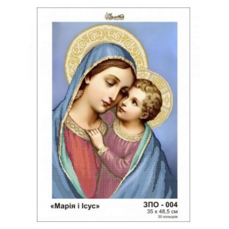 Maryja i Jezus wzór do haftu koralikowego