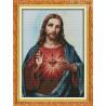 Najświętsze Serce Pana Jezusa 1