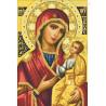 Zdrowaś Maryja