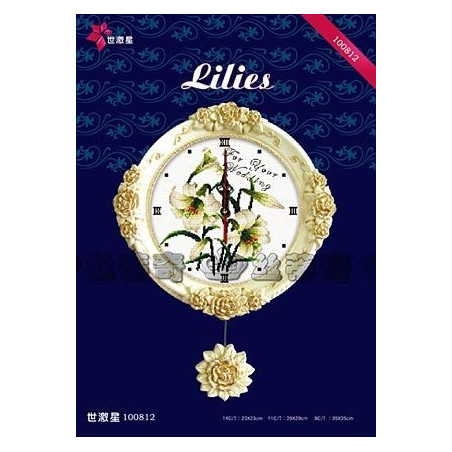 Lilie - zegar