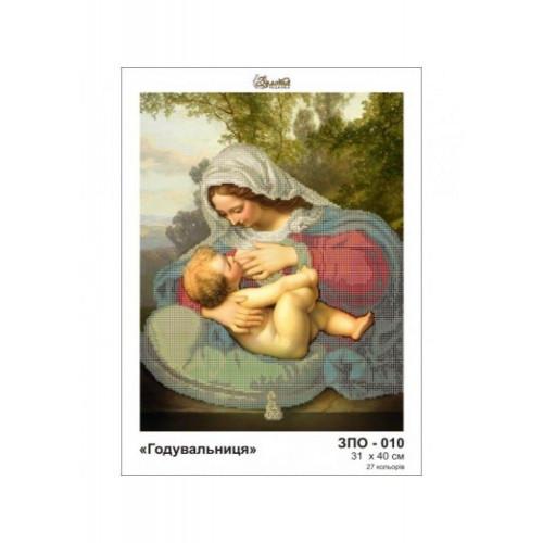Matka Boska karmiąca  wzór do haftu kolralikowego