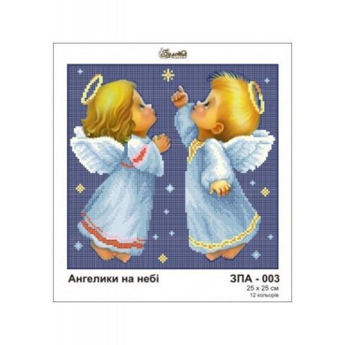 Aniołek  wzór do haftu kolralikowego