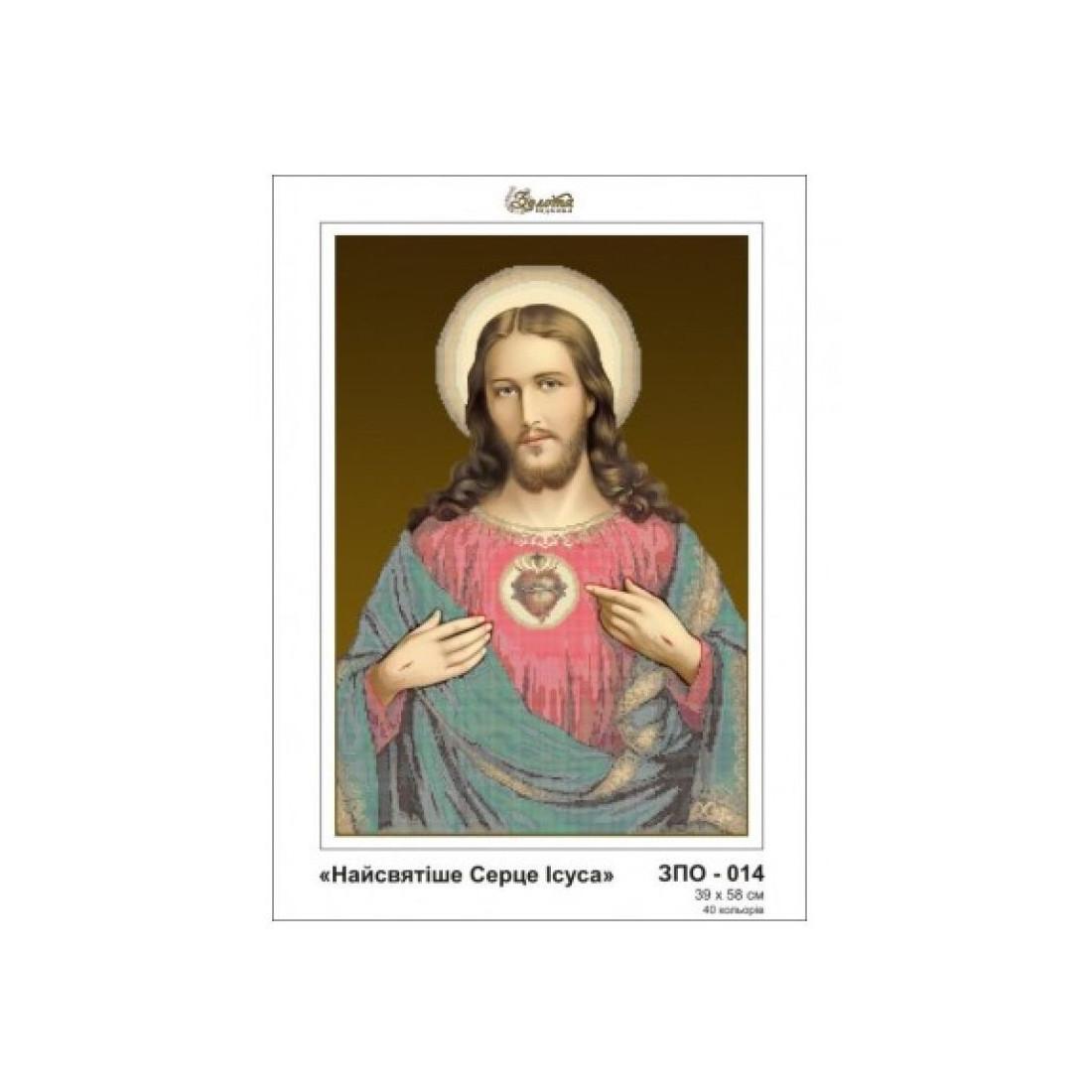 Najświętsze Serce Jezusa wzór do haftu koralikowego