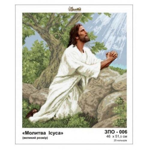 Modlitwa Jezusa wzór do haftu koralikowego